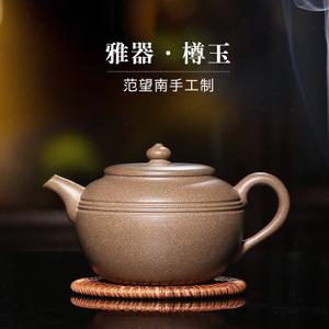 藏壶天下 chtx00760