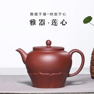 藏壶天下 chtx00761