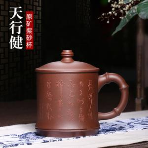 藏壶天下 chtx00762