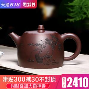 藏壶天下 chtx00764
