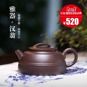 藏壶天下 chtx00765