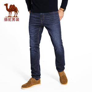 Camel/骆驼 D7X269437