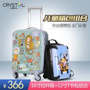 CRYSTAL/水晶甲虫 1612T