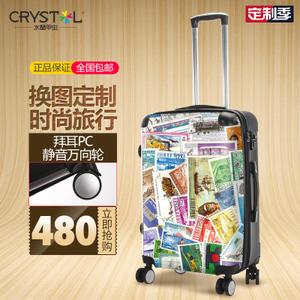 CRYSTAL/水晶甲虫 CL-281-1