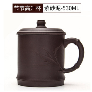 530ML