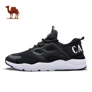Camel/骆驼 A712335215