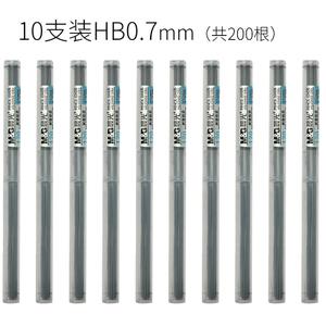 M&G/晨光 ASL22601-0.7