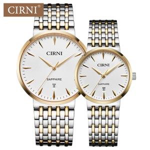 CIRNI/西亚尼 CI6059GL