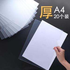 chanyi/创易 DZPE310