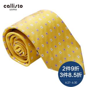 CALLISTO SICTE055YE