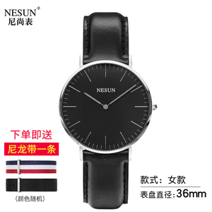 Nesun/尼尚 LN8801-GKK