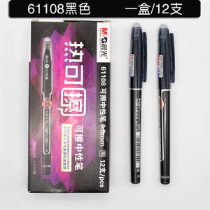 M&G/晨光 KAP61108