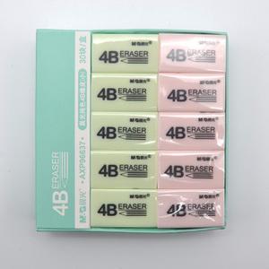M&G/晨光 AXP96637