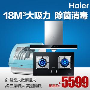 Haier/海尔 E900T6TQE5B1HTAW50STGGB