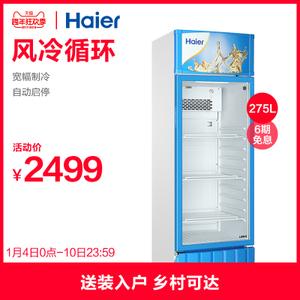 Haier/海尔 SC-275DS