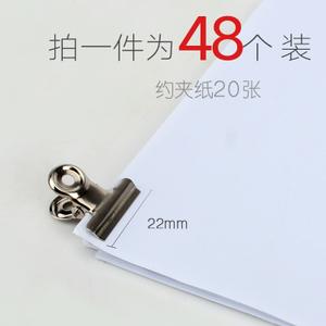 chanyi/创易 22mm