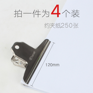 chanyi/创易 120mm