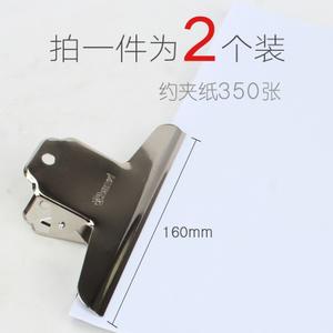 chanyi/创易 160mm