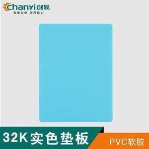 chanyi/创易 CY9032