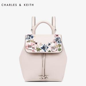 CHARLES&KEITH CK11-20150653-Nude