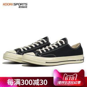 Converse/匡威 SH2312