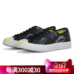Converse/匡威 SH4305