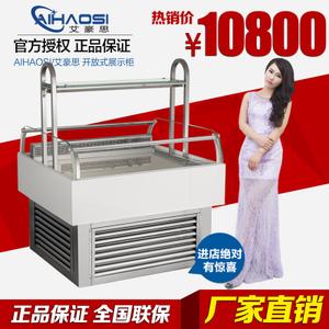 艾豪思 HDG-1000FQCA