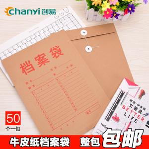 chanyi/创易 7891