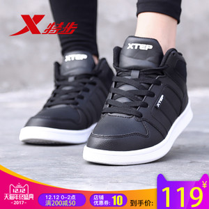 XTEP/特步 983318319260