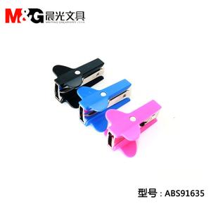 M&G/晨光 91635