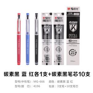 M&G/晨光 AGPB4501-110