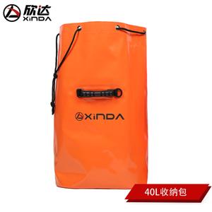 Xinda XD-Q9671-40L