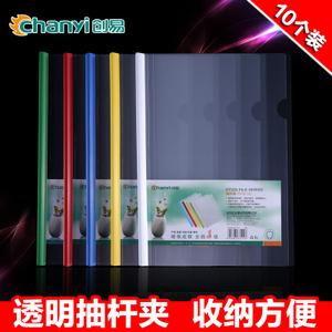 chanyi/创易 Q310-14
