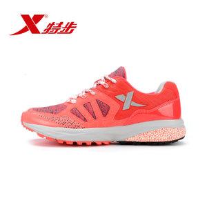 XTEP/特步 984218119005-9536