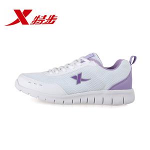 XTEP/特步 985118119952-6