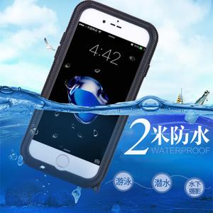 ASZUNE/艾苏恩 iphone7-Plus