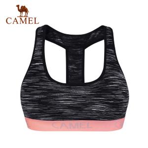 Camel/骆驼 A7S1U6125