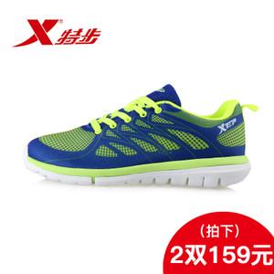 XTEP/特步 985219119633-3
