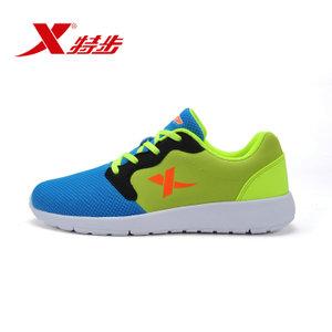 XTEP/特步 984219329565-9513