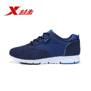 XTEP/特步 984219329565-9529