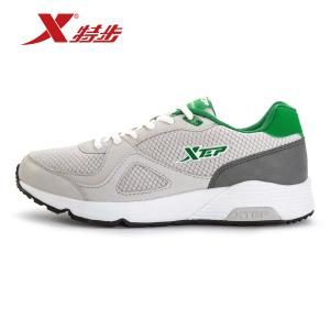 XTEP/特步 985219119517-9863