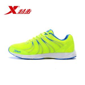 XTEP/特步 985219119517-9969
