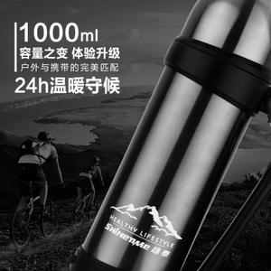 shinetime/雄泰 XWH9-100
