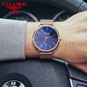 CILORE/西罗 51712
