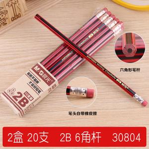 M&G/晨光 AWP30804-202B