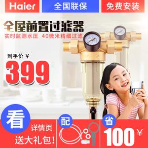 Haier/海尔 HSW-PF1