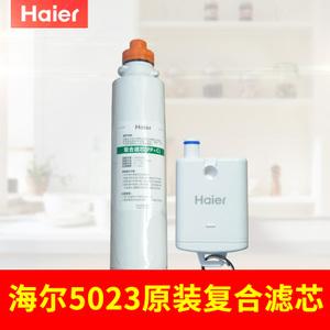 Haier/海尔 HRO5023