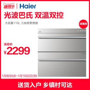 Haier/海尔 ZQD100F-E63S5