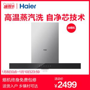 Haier/海尔 CXW-200-E900T6R-T