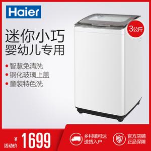 Haier/海尔 EMBM30268W
